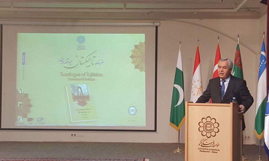 سفیر تاجیکستان: پیوند فرهنگی تهران و دوشنبه ناگسستنی است